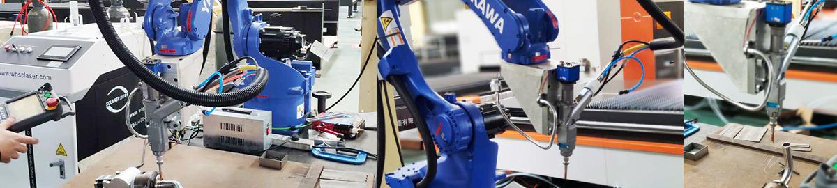 激光焊接機器人
