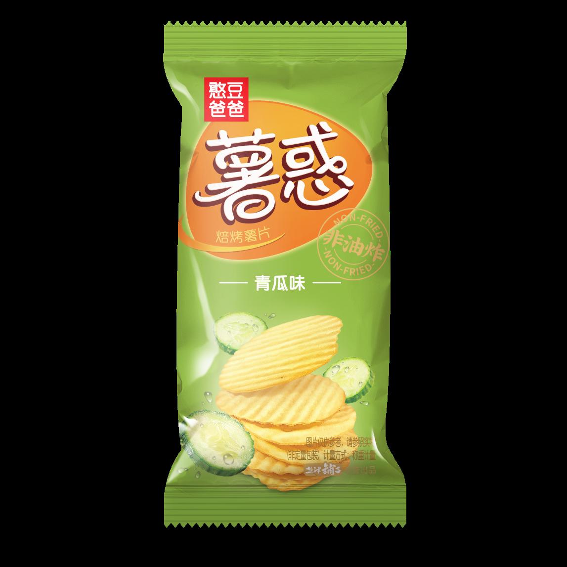 薯惑焙烤薯片(青瓜味)