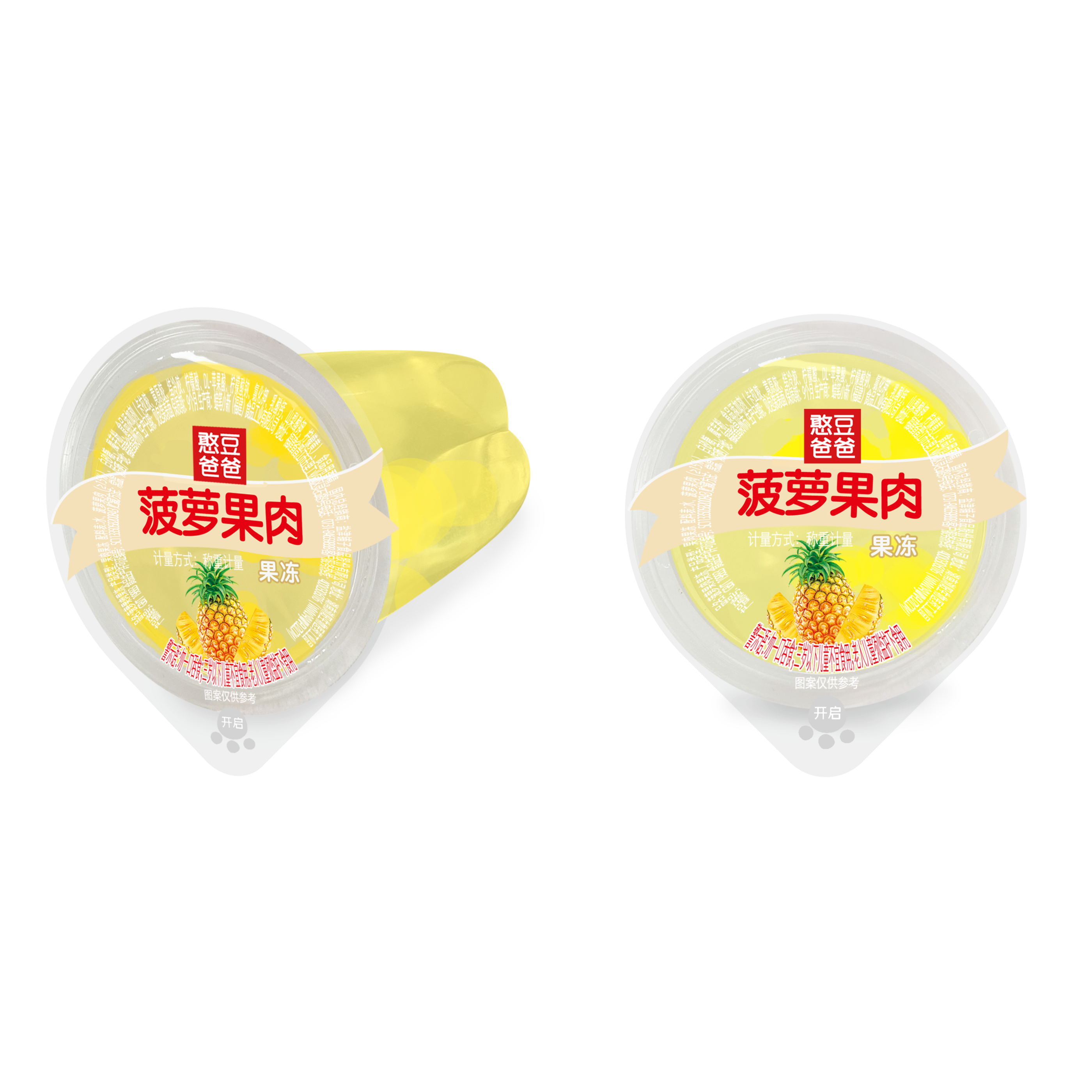 菠萝果肉果冻