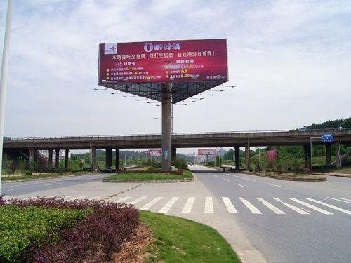 户外高速广告怎样更吸引人?