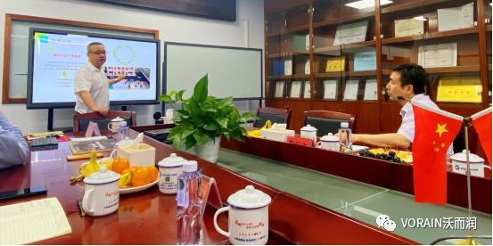 国务院发展研究中心资源与环境政策研究所副所长常纪文对沃而润实地考察指导