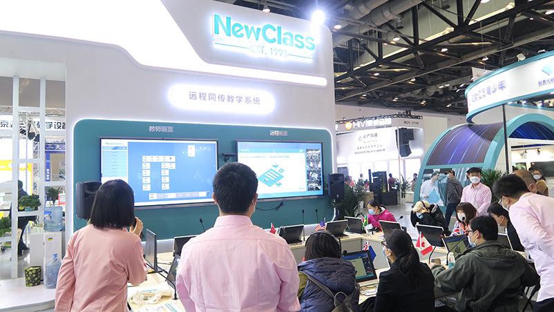 NewClass远程,精彩登陆第31届北京教育装备展