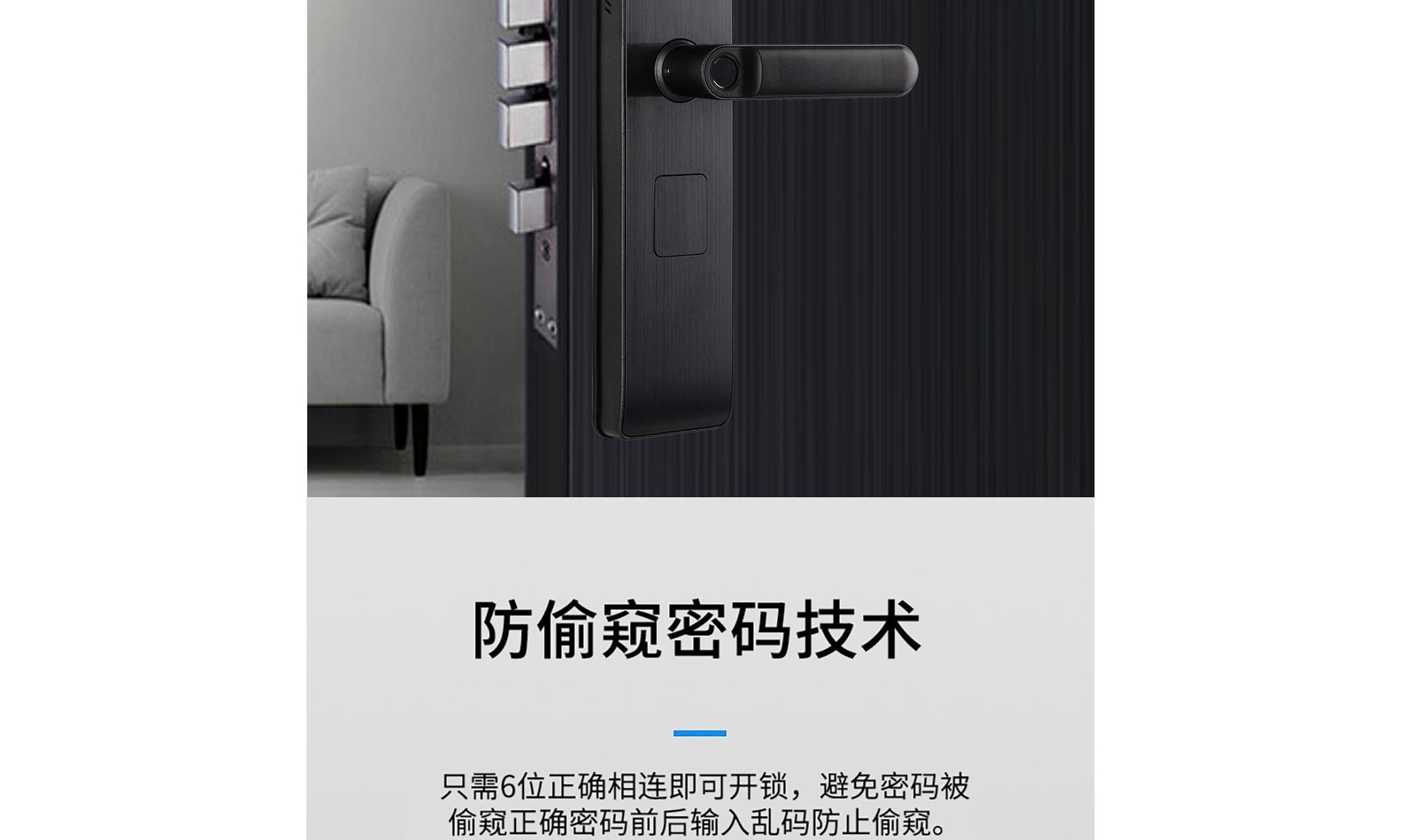 Zigbee首页bob门锁-SL306
