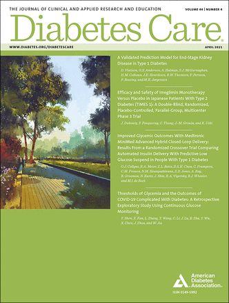 桑枝總生物堿臨床研究在糖尿病國際頂級期刊《Diabetes Care》發表