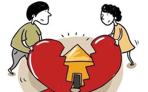 离婚房产分割素材图