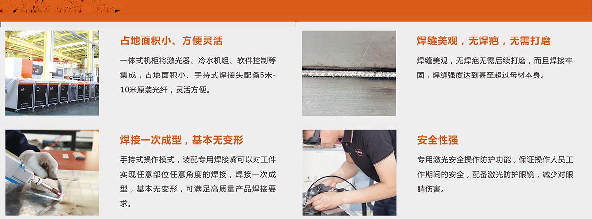 手持填絲型光纖激光焊接機