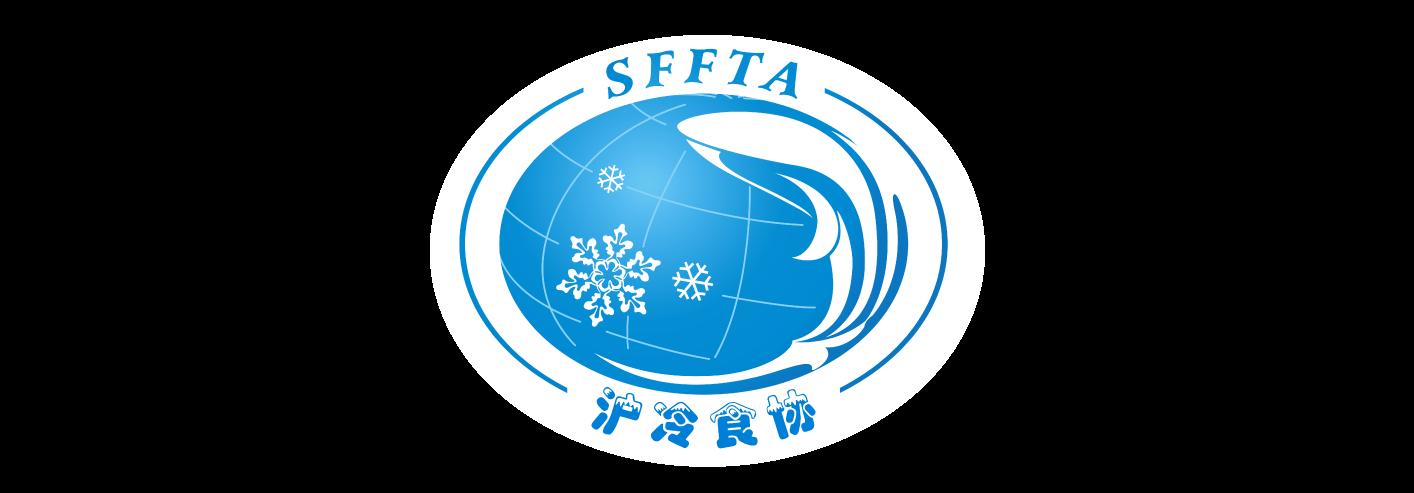 上海市冷冻食品行业协会