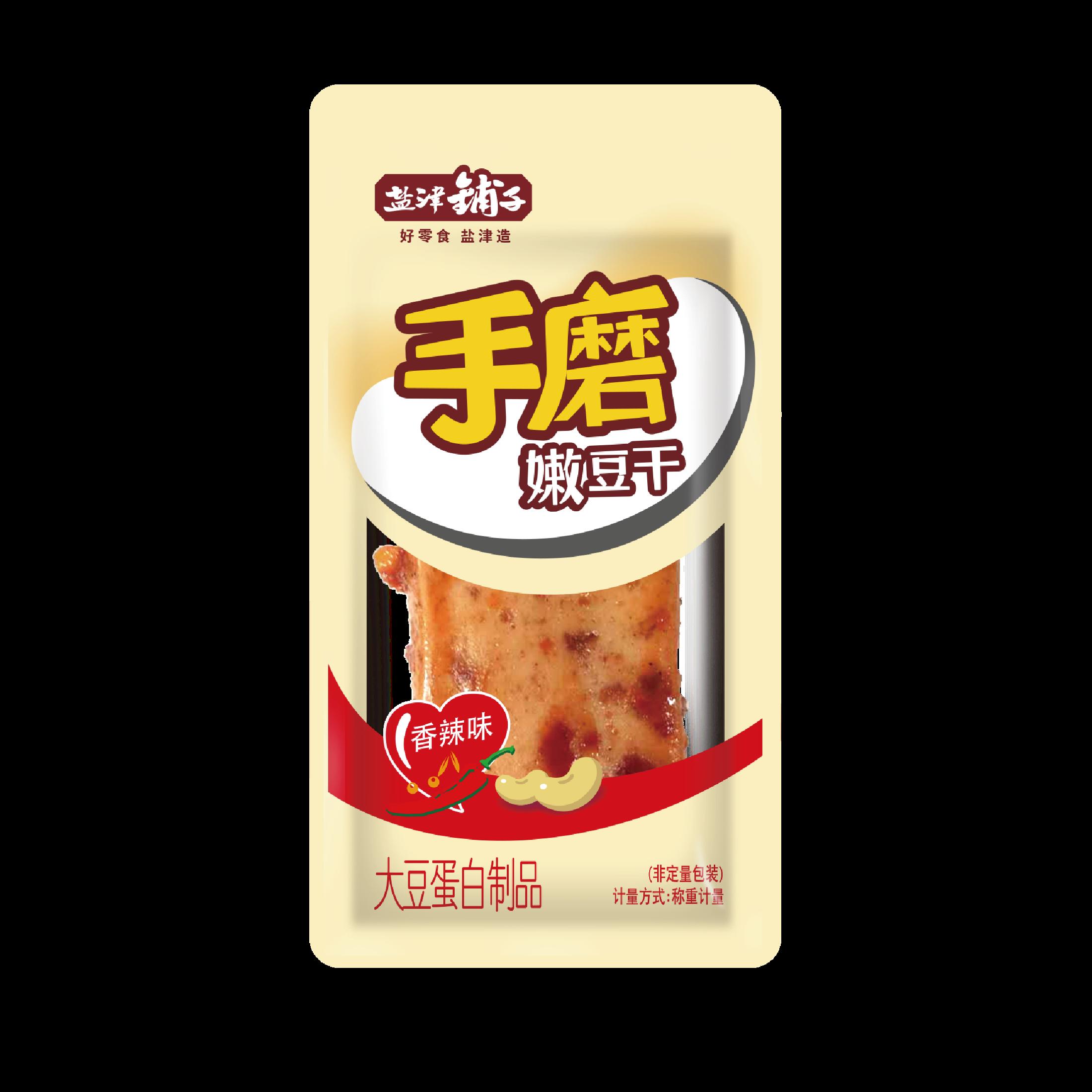 手磨嫩豆干-香辣味