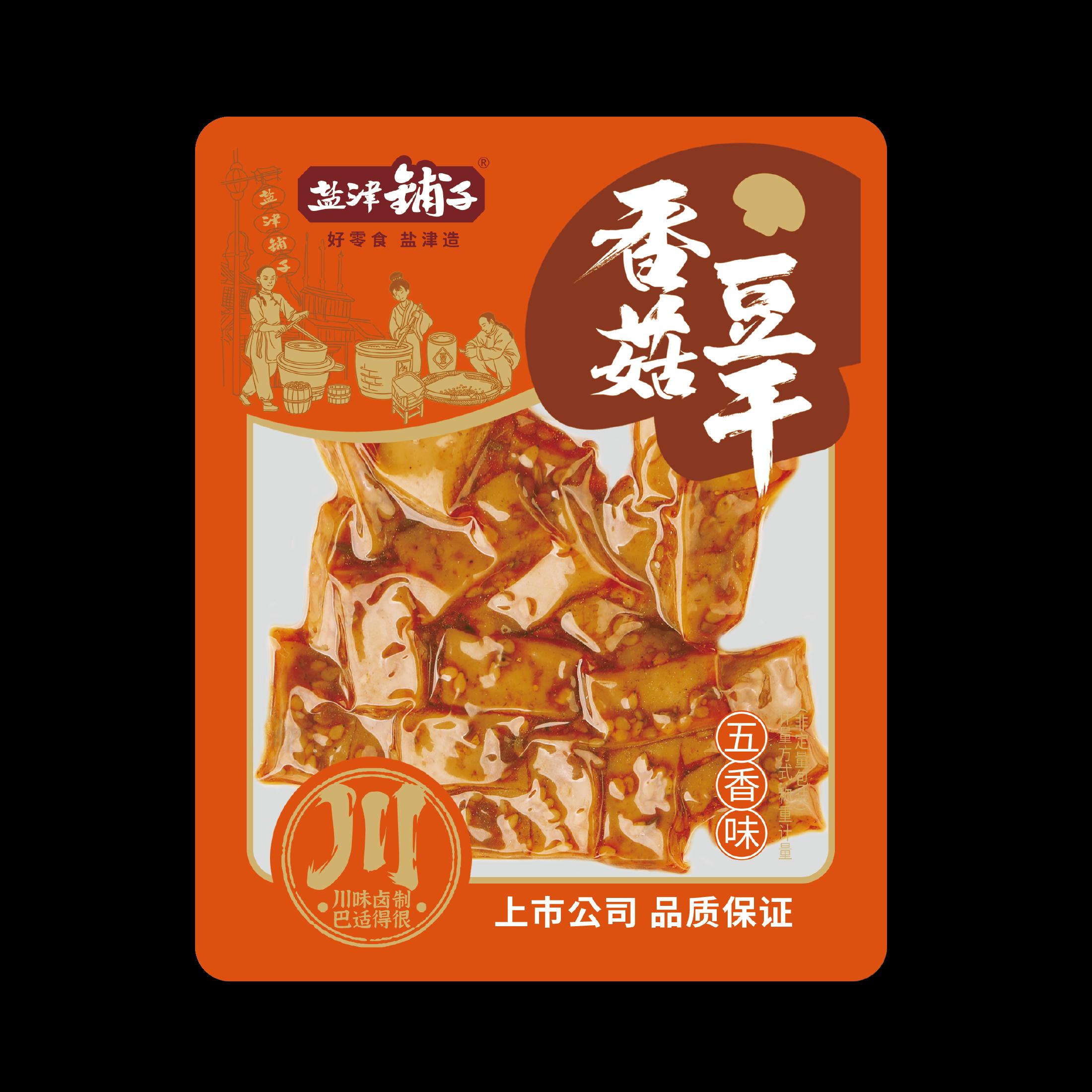 香菇豆干-五香味