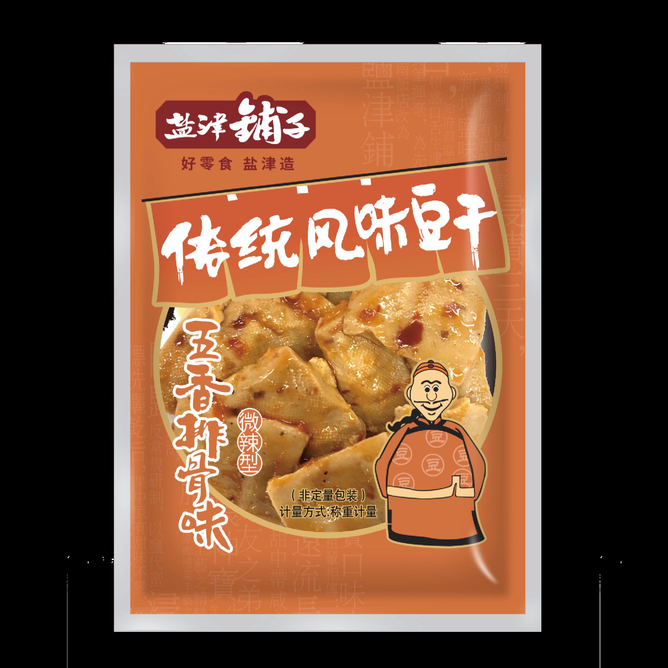传统风味豆干-五香排骨味
