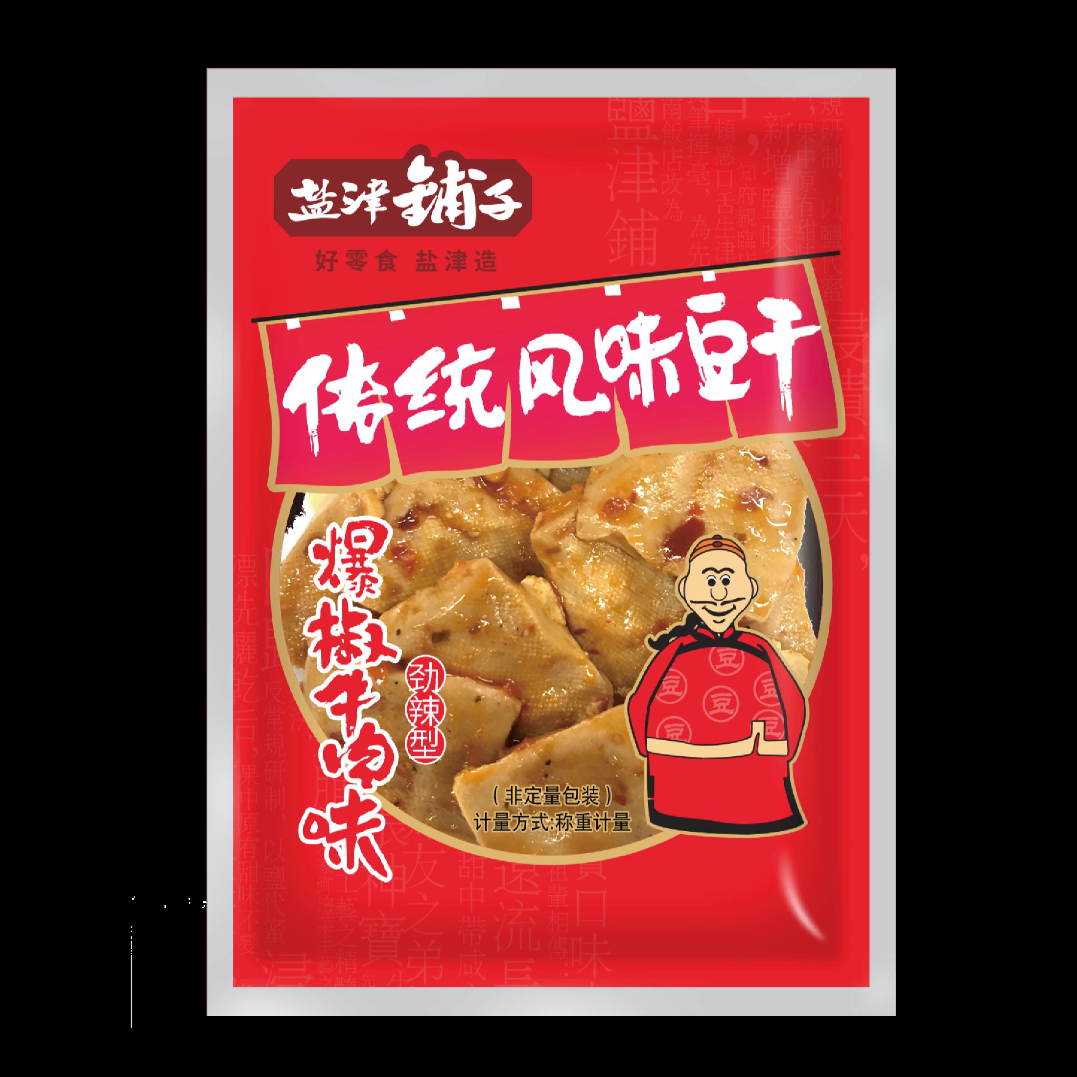 传统风味豆干-爆椒牛肉味
