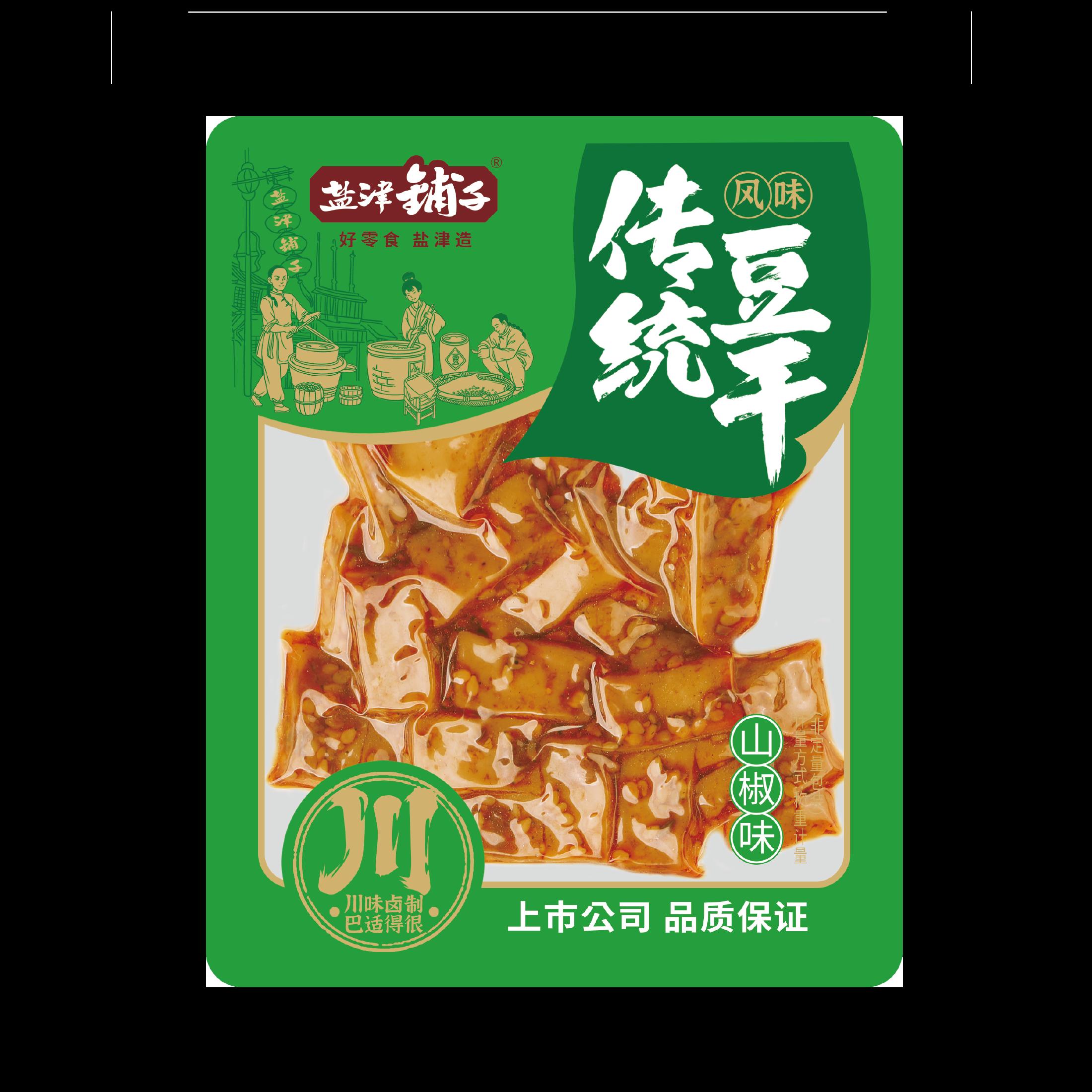 传统风味豆干-山椒味