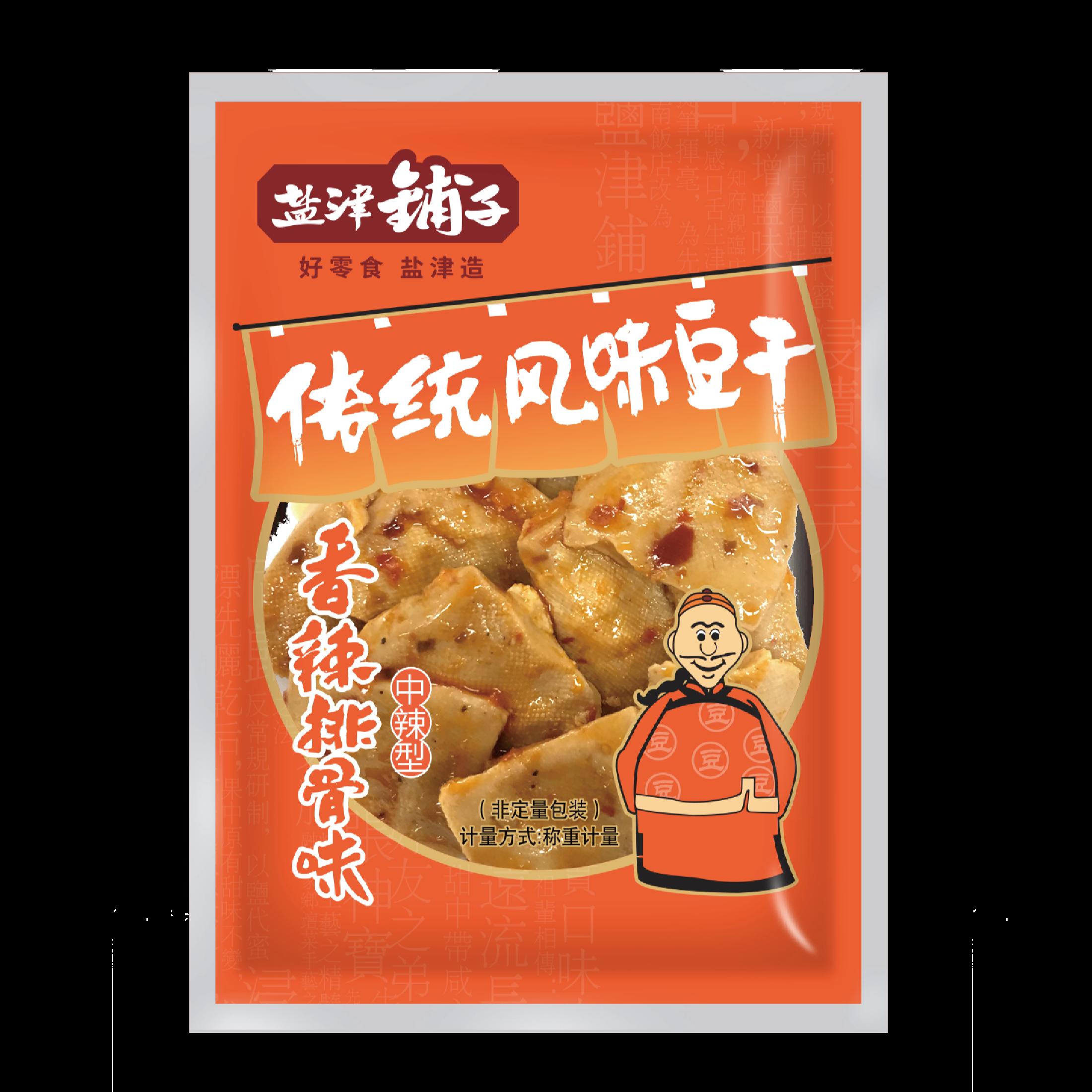 传统风味豆干-香辣排骨味