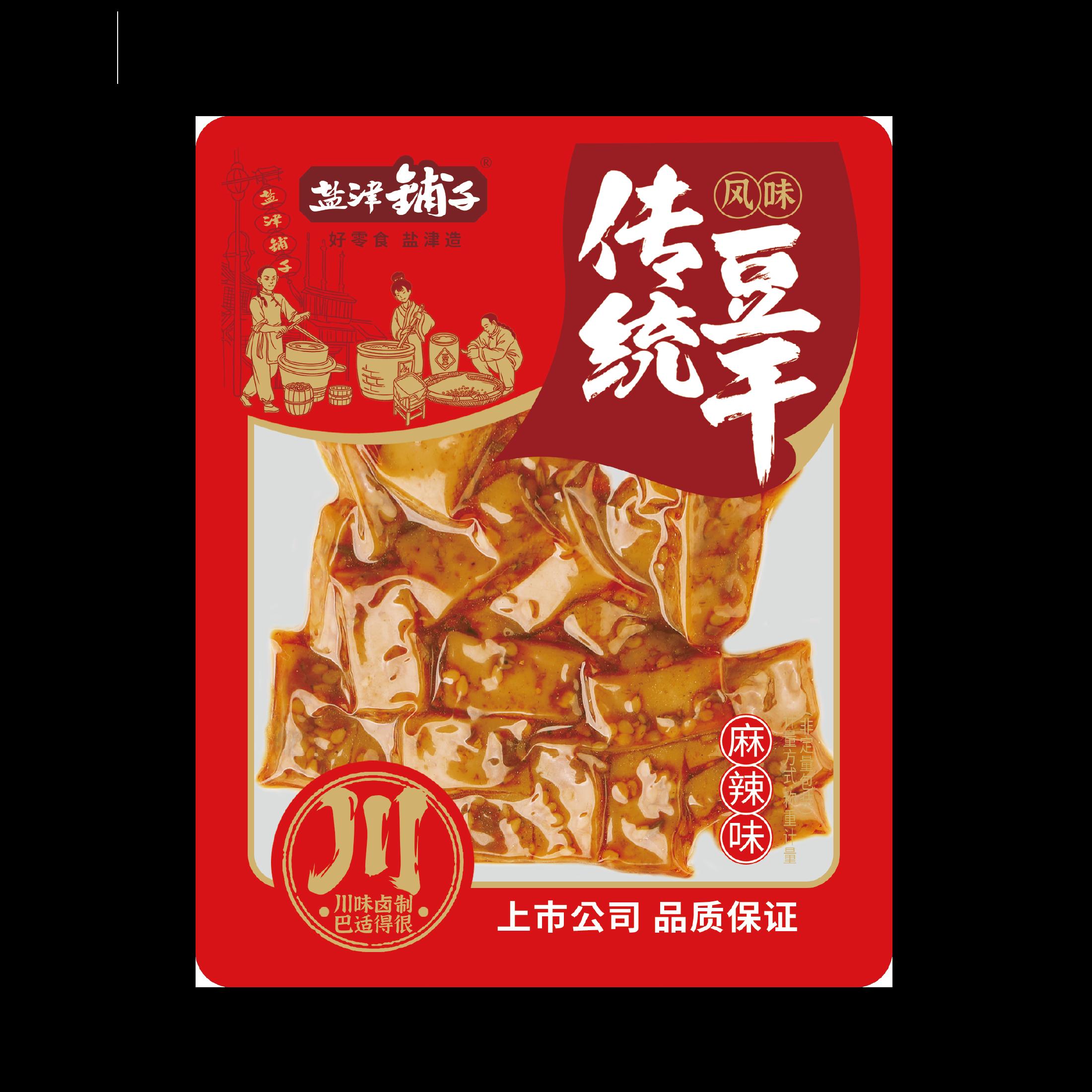 传统风味豆干-麻辣味