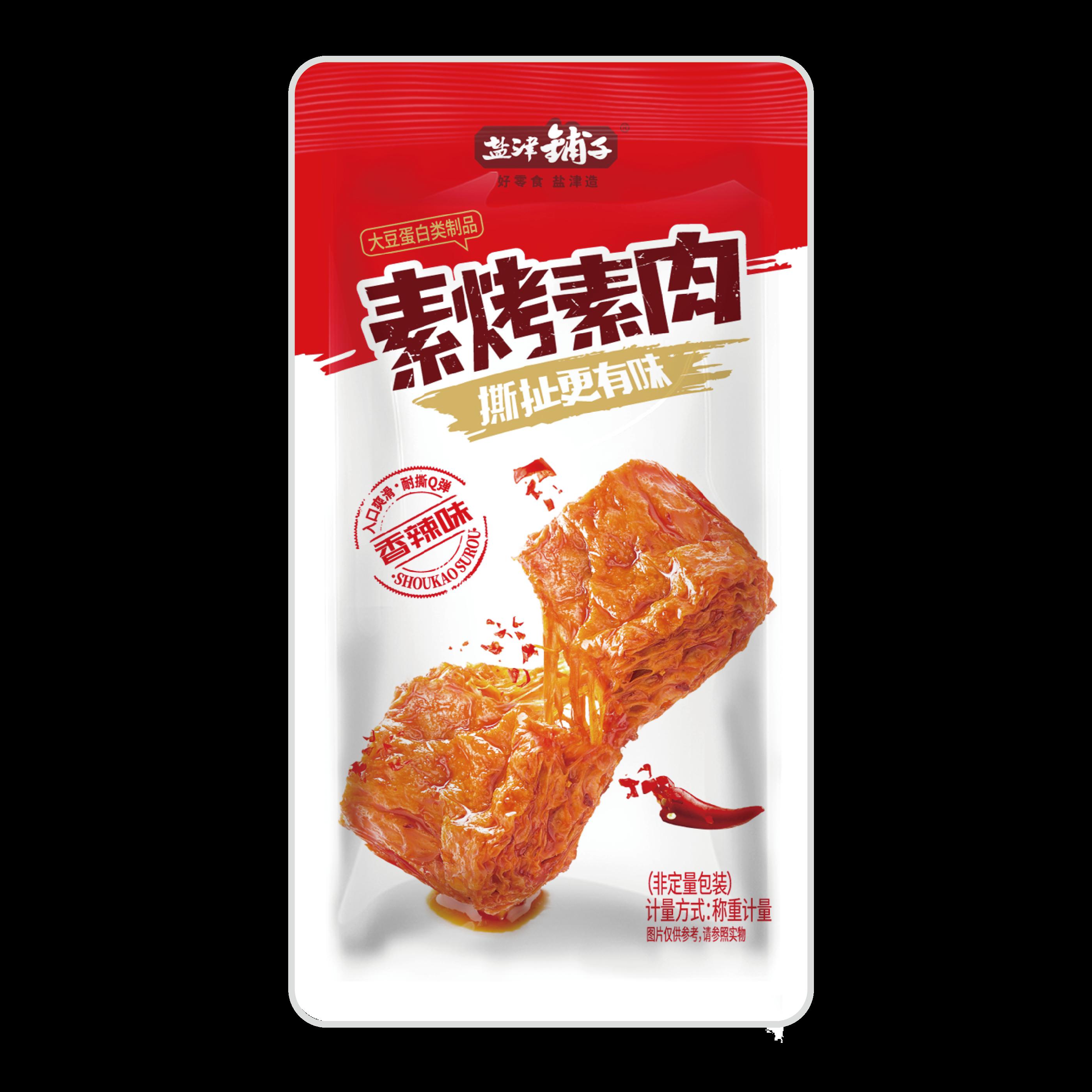 素肉-香辣味