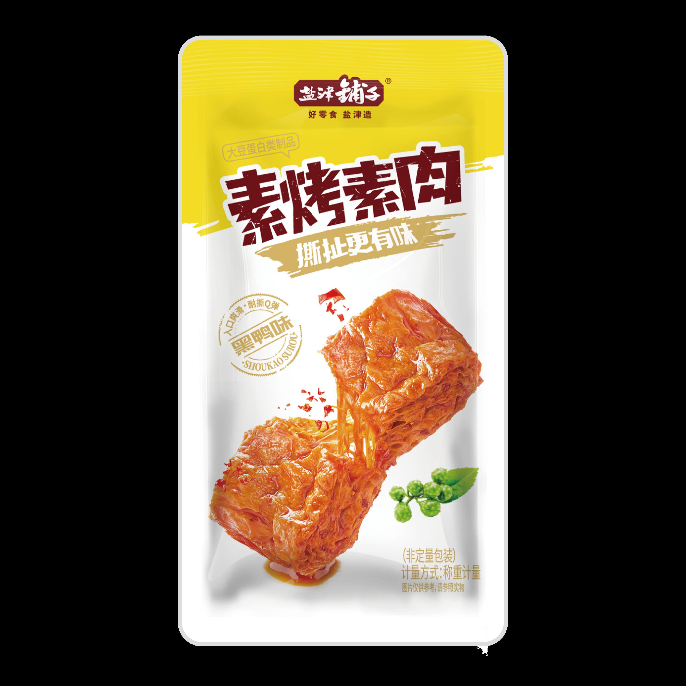 素肉-黑鸭味