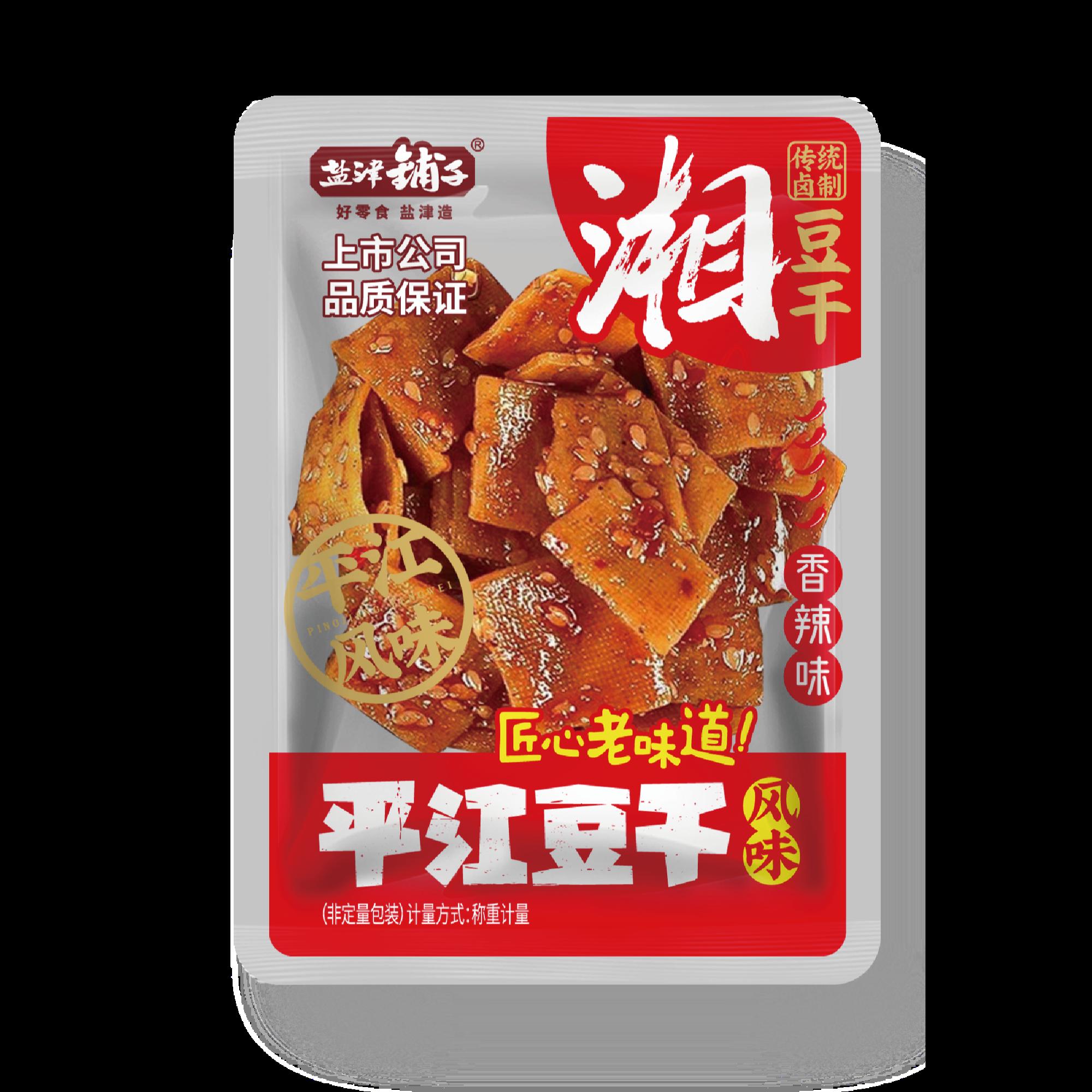平江风味豆干(香辣味)
