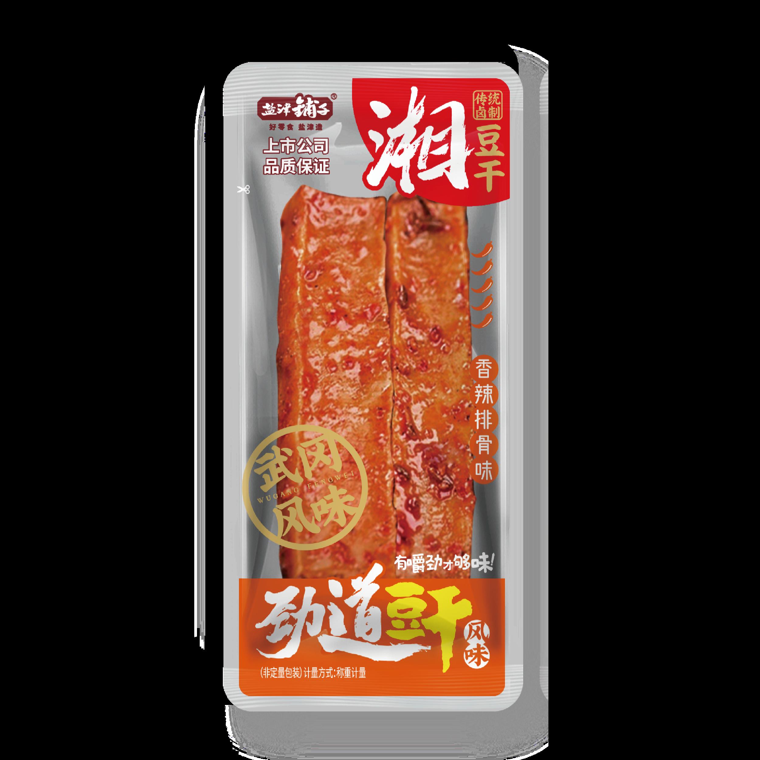 劲道风味豆干-香辣排骨味