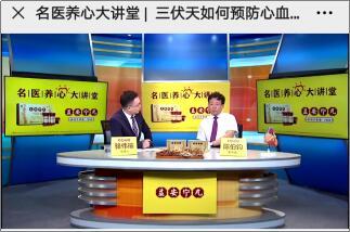 """益安寧丸榮膺2021西湖論壇 """"創新營銷案例獎"""""""