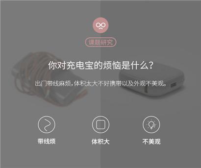 solove素乐无线充电宝_大容量