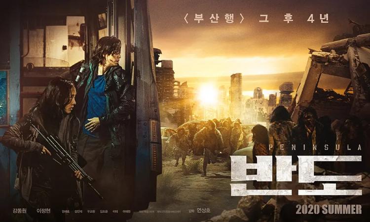 中楚汉秀:《釜山行2:半岛》终于上映了!韩国的救市之作令人失望!