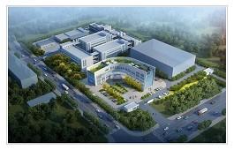 广东蓝宝制药有限公司企业搬迁项目