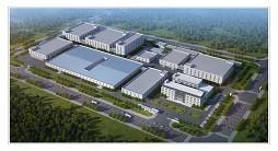 甘肃省西峰制药有限责任公司异地新建(一、二期)厂区建设项目