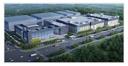 金花企业(集团)股份有限公司制药厂搬迁扩建项目