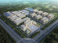 山东信谊制药有限公司新园区一期65吨原料药、30亿片剂生产厂区及配套设施建设项目
