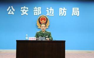 中国人民武装警察边防部队(公安部边防管理局)装备库管理软件项目
