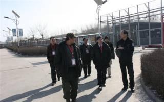 北京市前进监狱