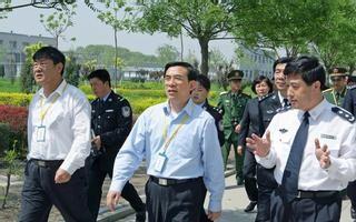 北京市潮白监狱