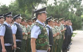 北京市监狱
