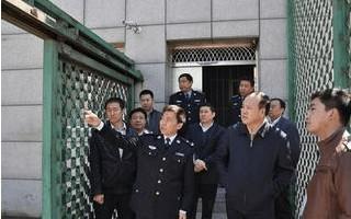 北京市监狱管理局新康监狱
