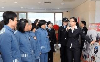 北京市监狱管理局女子监狱