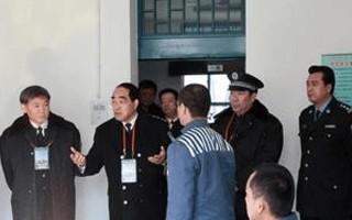 北京市监狱管理局良乡监狱
