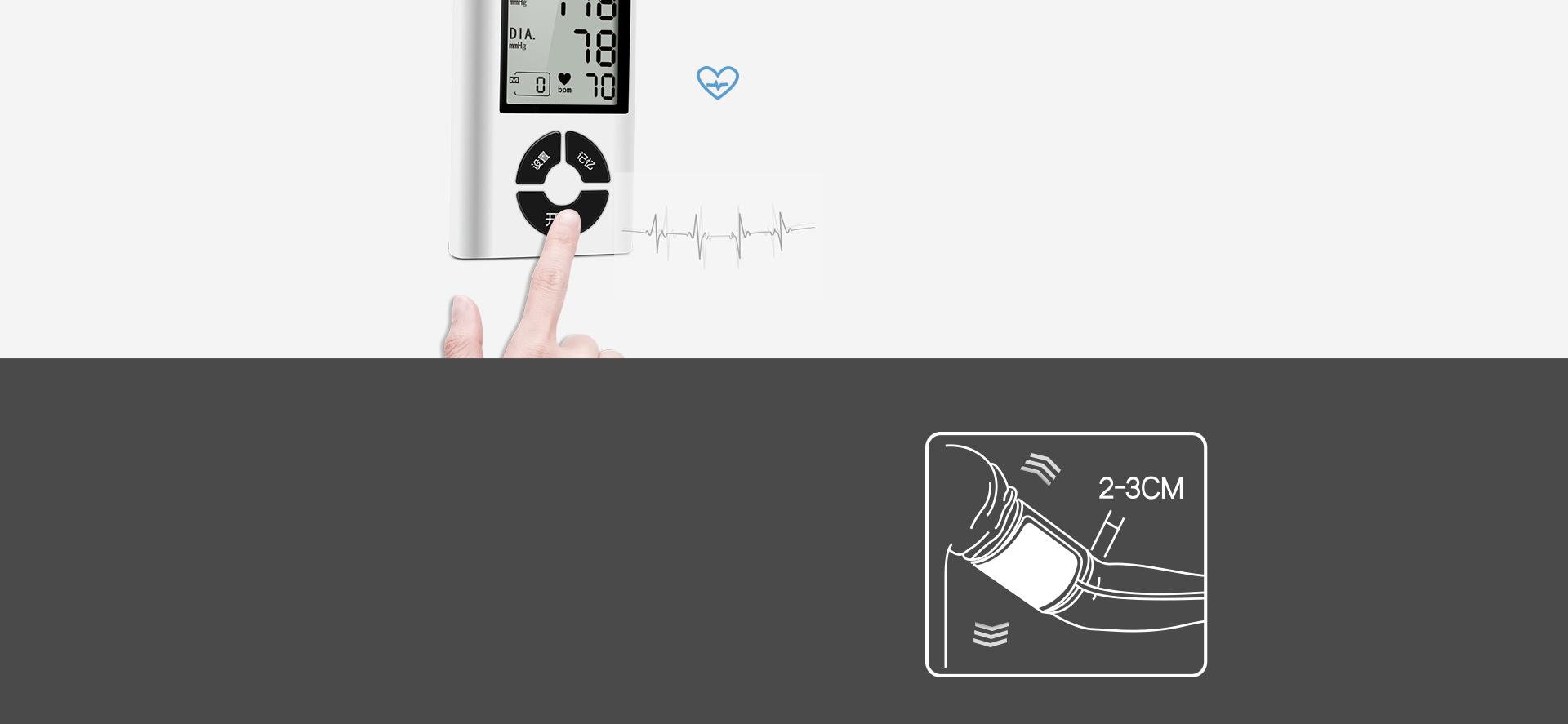 佳测血压计