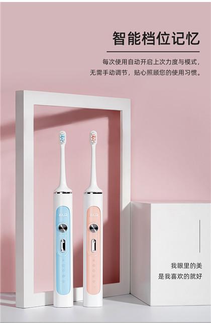 拜尔电动牙刷_超全自动充电式