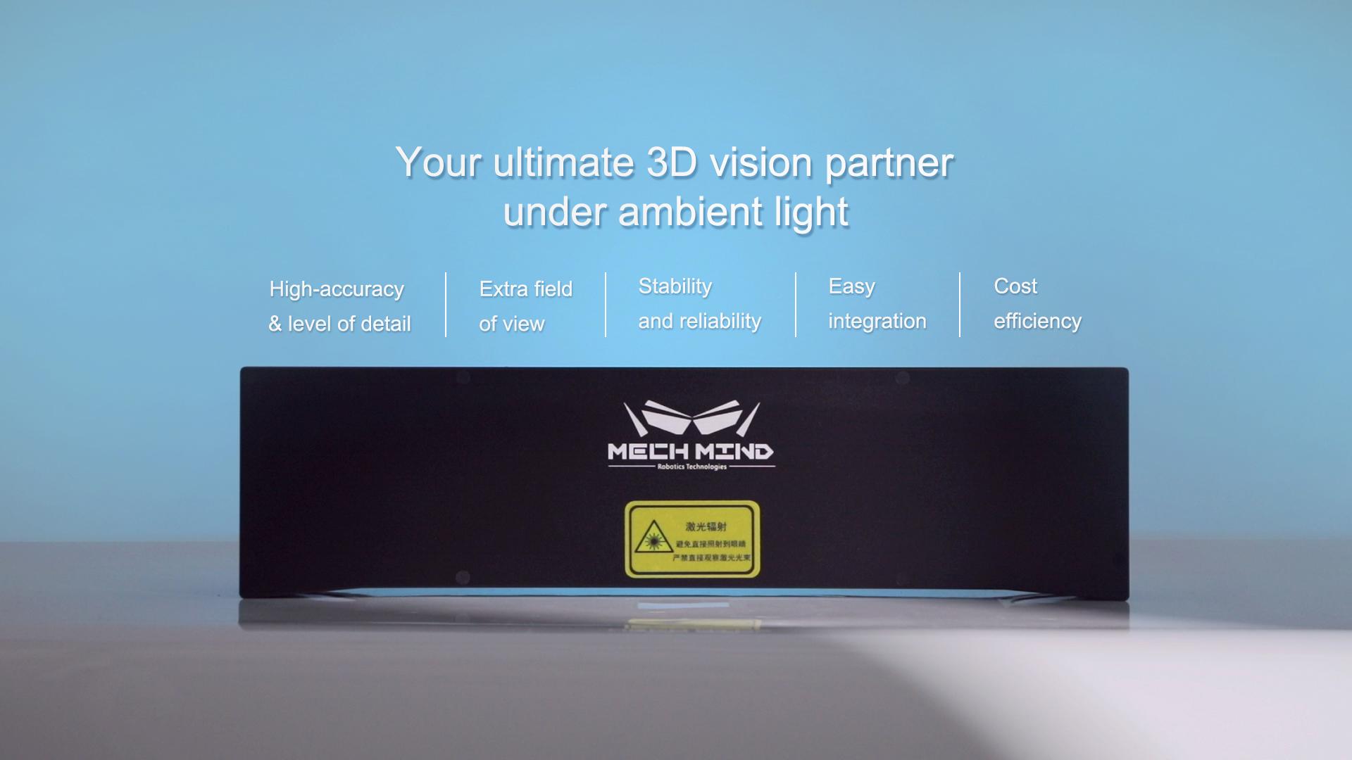 Release of New Generation of Mech-Eye Laser 3D Laser Camera