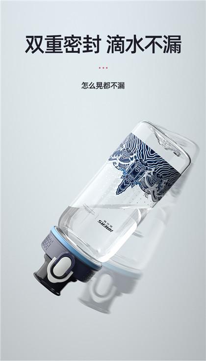 哈尔斯故宫文创系列运动水杯_便携健身