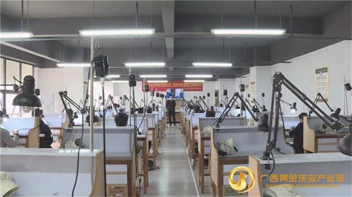 珠宝技能培训,为平桂黄金珠宝产业输送人才助力生产