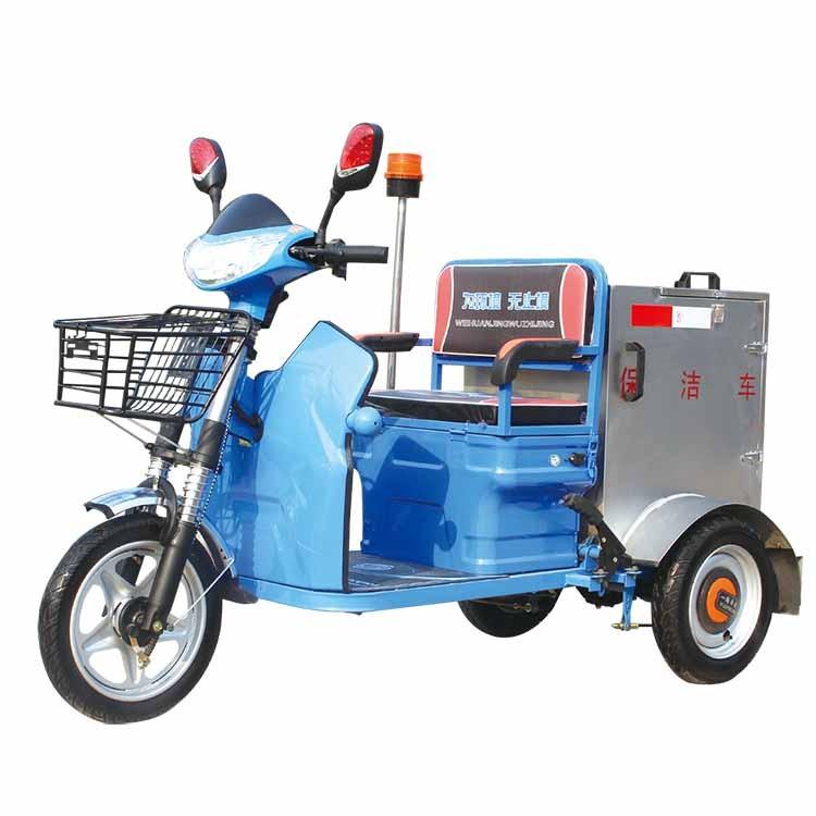 DG3120BC-120L 电动三轮环保车