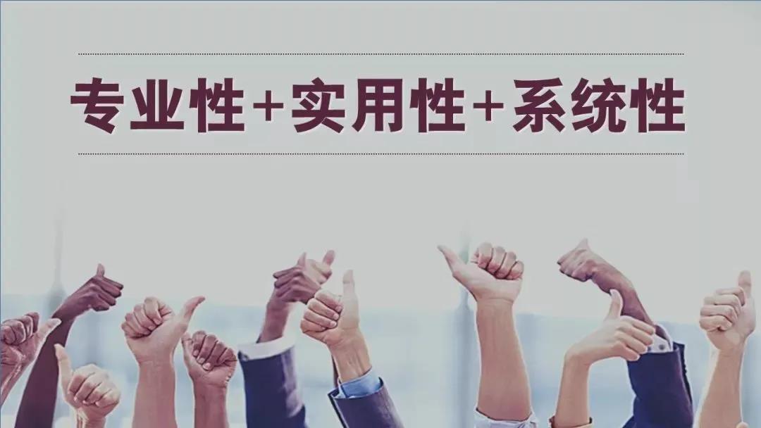 【招生简章】2020年心理咨询师基础培训