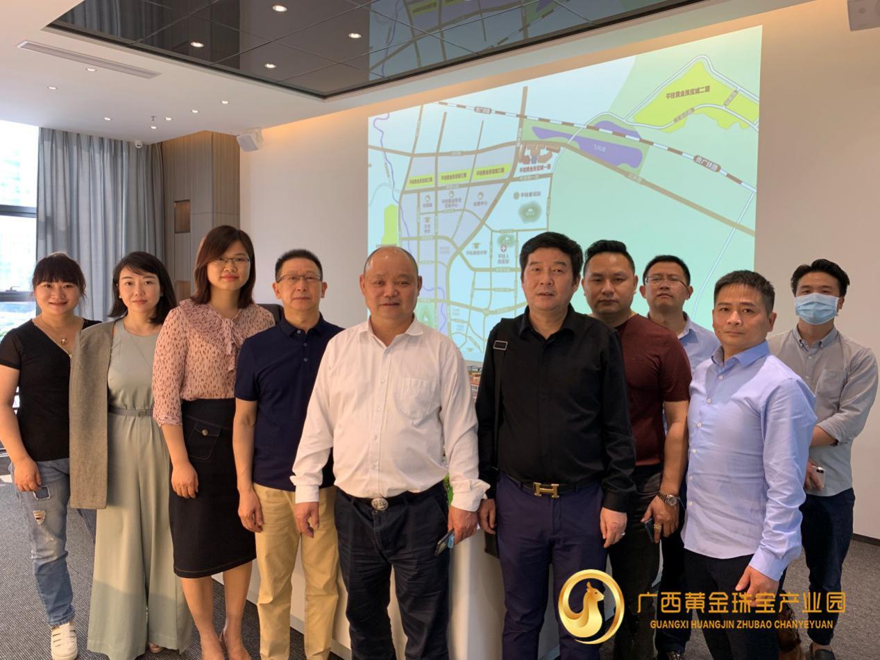 广西黄金珠宝产业园驻深招商办迎来深圳湖南珠宝商会会员考察团