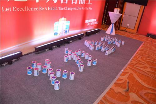 服务先行 创造价值|谱恩·古象羊奶粉双品牌年中市场服务大会隆重召开!