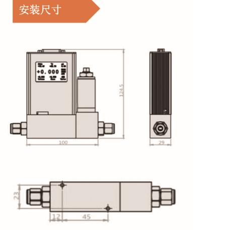 GRYLLS耐高压质量流量控制器/质量流量计