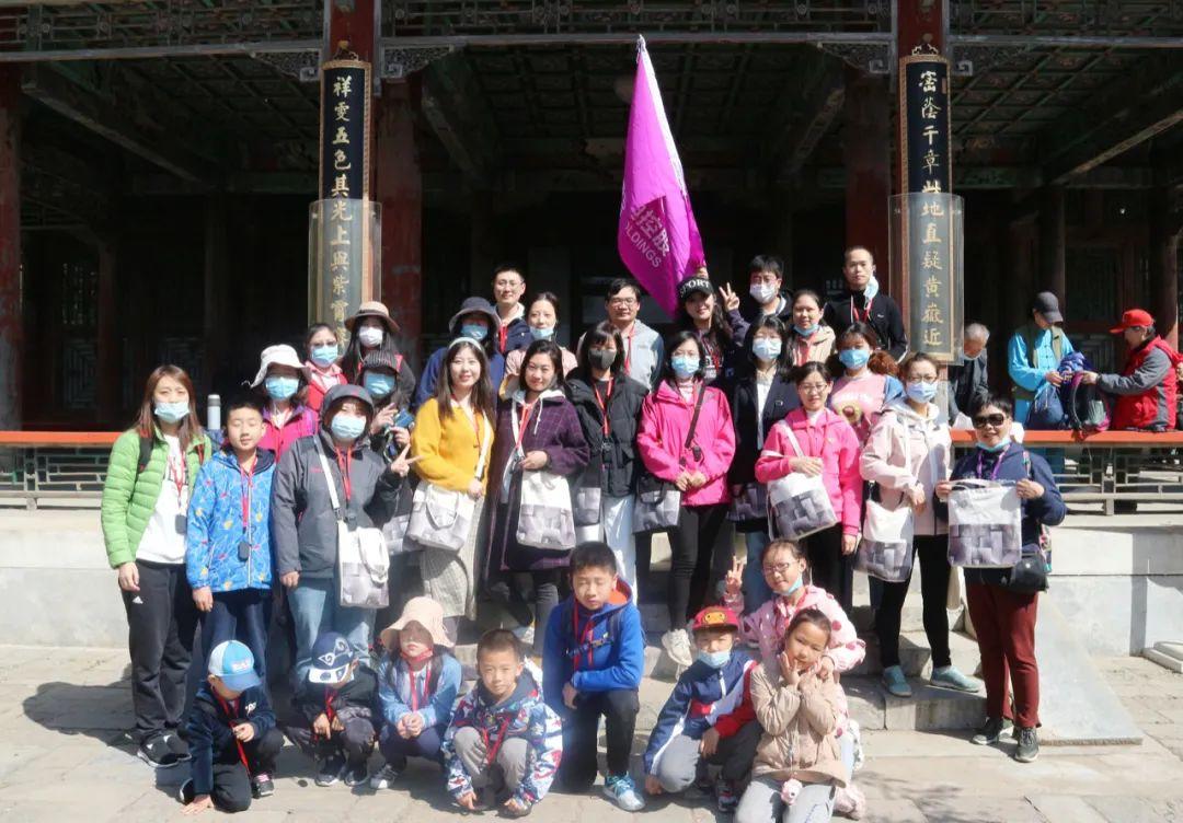 迎清华大学110周年校庆,启迪控股工会组织颐和园健步走活动