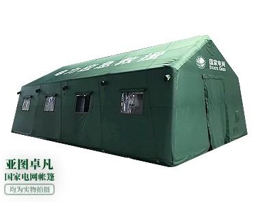 电力应急救援帐篷
