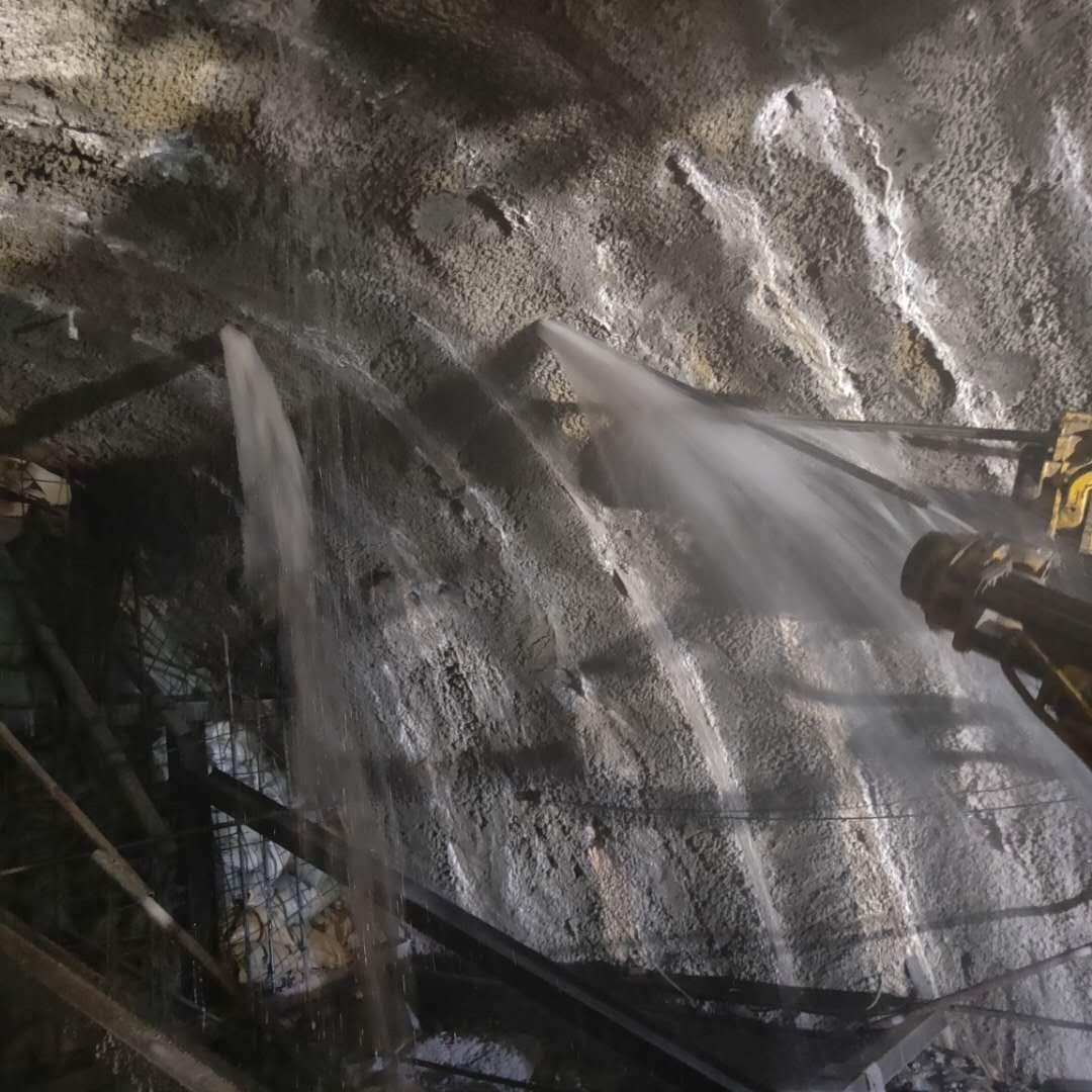大瑞铁路畹町隧道超前帷幕注浆施工