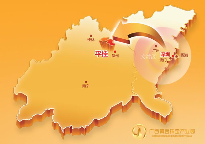 大湾区珠宝产业转移新高地——广西黄金珠宝产业园
